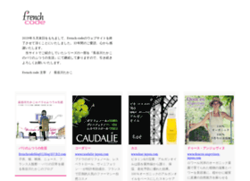 french-code.com