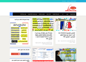french-free.com