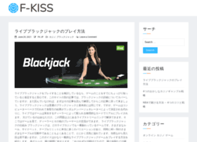 french-kiss.jp