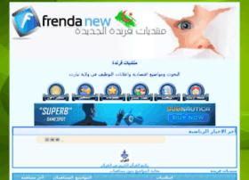 frendanew.boardeducation.net