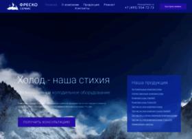 fresco.ru