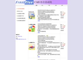 freshclue.com