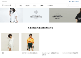 freshdesign.cn