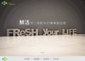 freshlife.com.tw