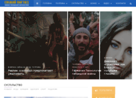 freshlook.com.ua