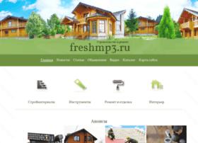 freshmp3.ru