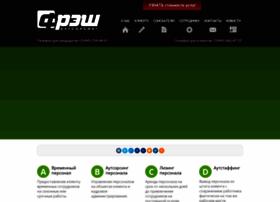freshout.ru