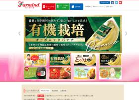 freshsystem.co.jp