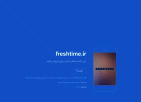 freshtime.ir