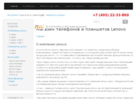 freshtop.ru