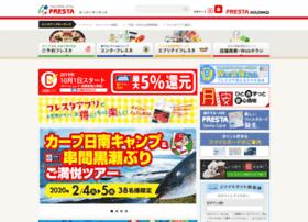 fresta.co.jp