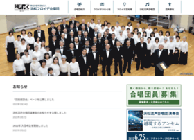 freude.or.jp
