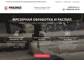 frezrez.ru