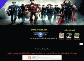 frfsha7-videos.blogspot.com