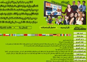 friasat.com