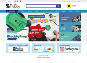 fribot.com