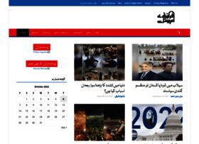 fridayspecial.com.pk