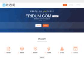 fridum.com