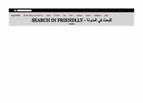 friend-lly.blogspot.com