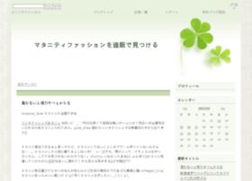 friendlywebdirectory.info
