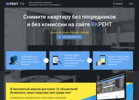 friendrent.ru