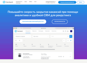 friendwork.ru