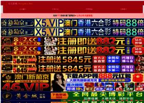 frinfrive.com