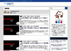 fringe-tv.jp