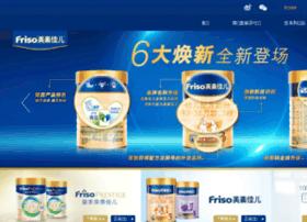 frisochina.com