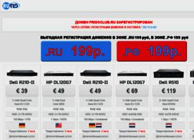 frisoclub.ru