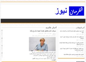 frmannews.com