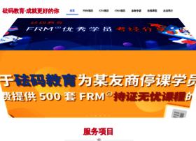 frmclass.com