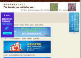 frmz.net
