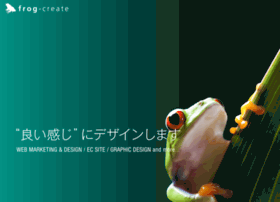 frog-create.com