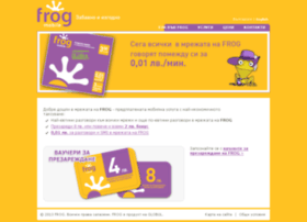 frogmobile.bg