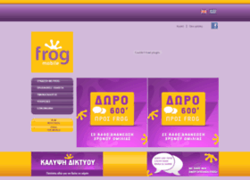 frogmobile.gr