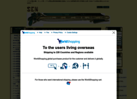 from-sen.com