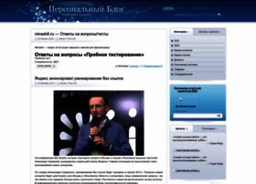 from-ua.ru