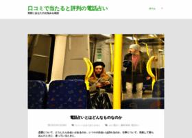 fromadaddy.com
