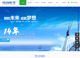 frombyte.com