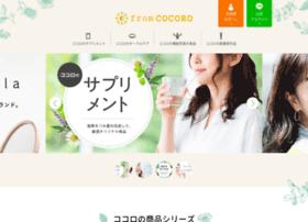 fromcocoro.com
