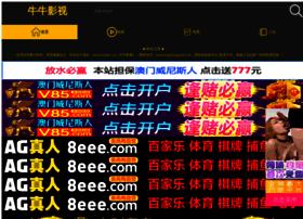 fromeastside.com