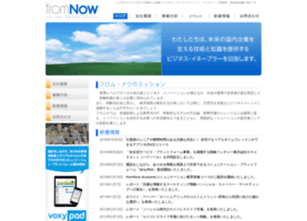 fromnow.co.jp