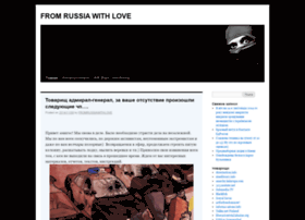 fromrussiawithlove.noblogs.org