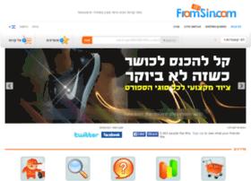 fromsin.com
