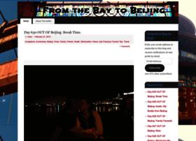 fromthebaytobeijing.com