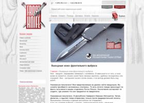 front-knife.ru