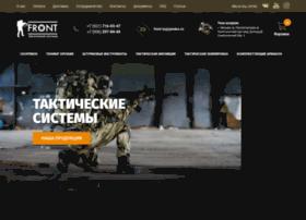 front-ts.ru