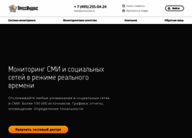 frontend_v2_dev3.pressindex.ru
