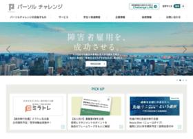 frontier-challenge.co.jp